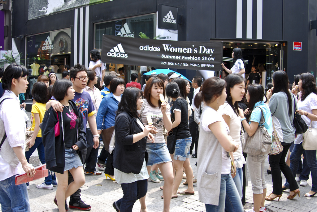 psychographic south korea Of brand coffee consumption in korea can be explained based on a collective to understand coffee drinkers' attitude toward brand coffee shops and their.